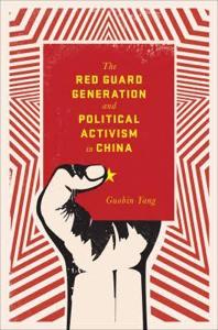 redguardgeneration